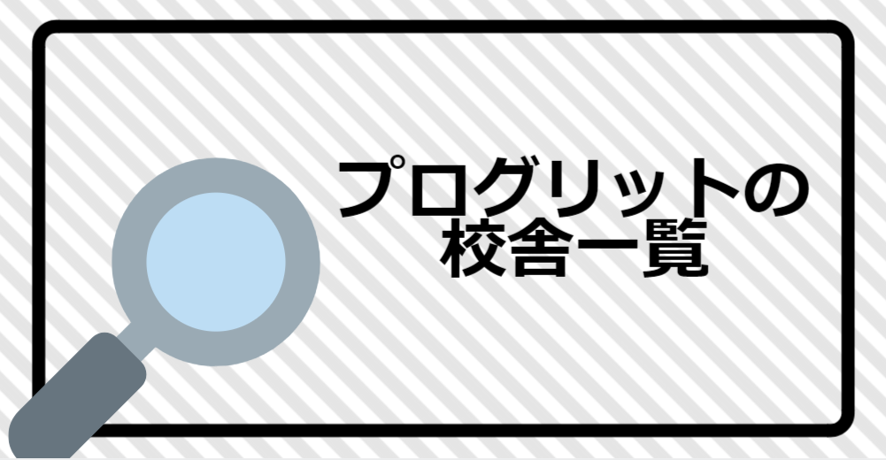 f:id:shimaronpapa:20190127111823p:plain