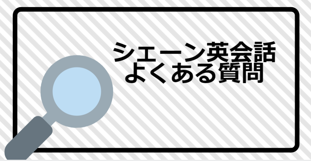 f:id:shimaronpapa:20190127124706p:plain