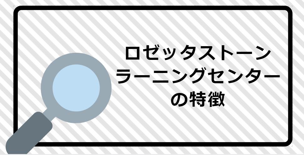 f:id:shimaronpapa:20190204222237p:plain