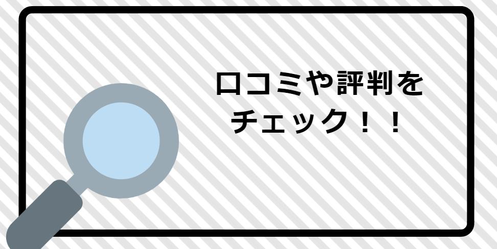 f:id:shimaronpapa:20190204223743p:plain