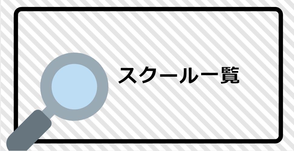 f:id:shimaronpapa:20190204224043p:plain