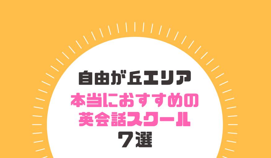 f:id:shimaronpapa:20190205165931p:plain