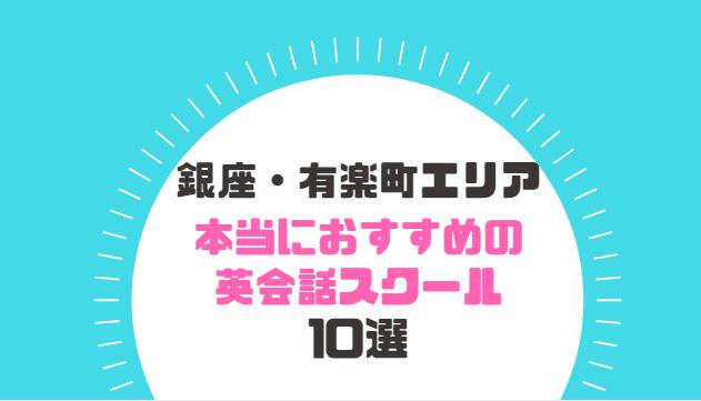 f:id:shimaronpapa:20190218002625p:plain