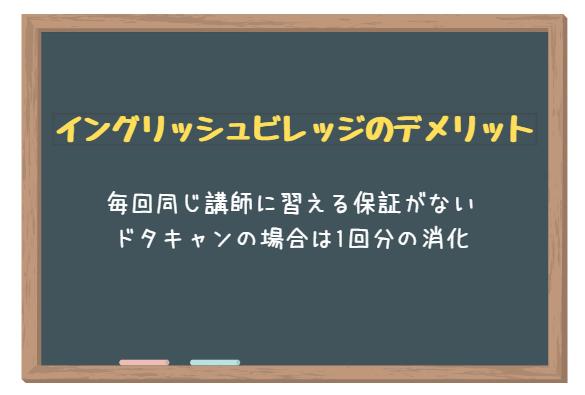 f:id:shimaronpapa:20190311011705p:plain