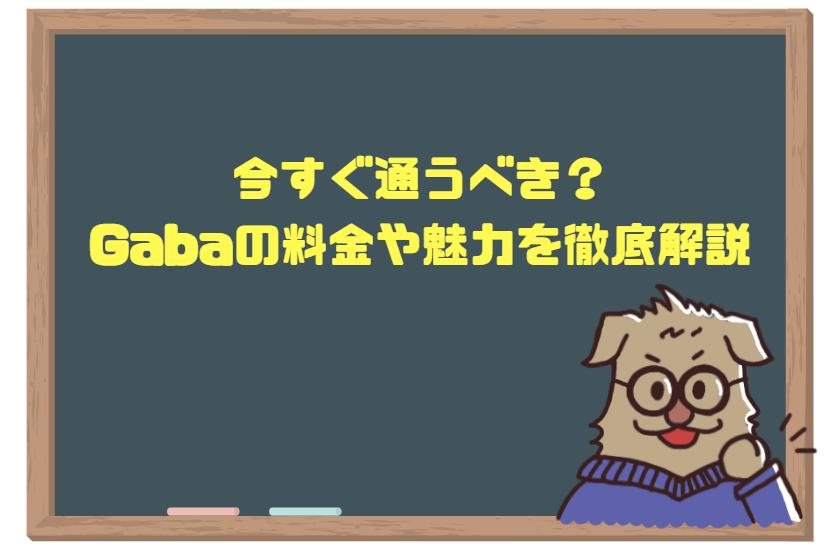 f:id:shimaronpapa:20190329120905p:plain