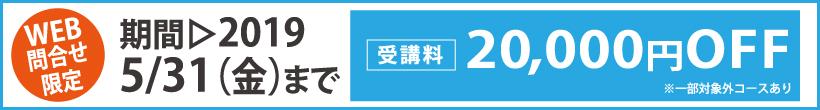 f:id:shimaronpapa:20190524202400p:plain