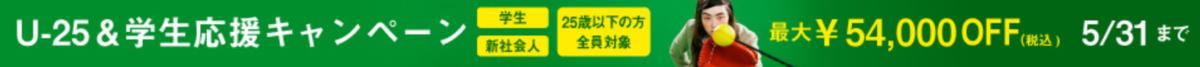 f:id:shimaronpapa:20190524204051p:plain