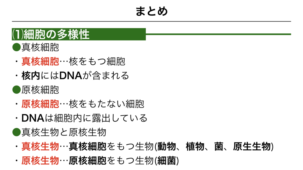 f:id:shimasensei:20180225135838j:plain