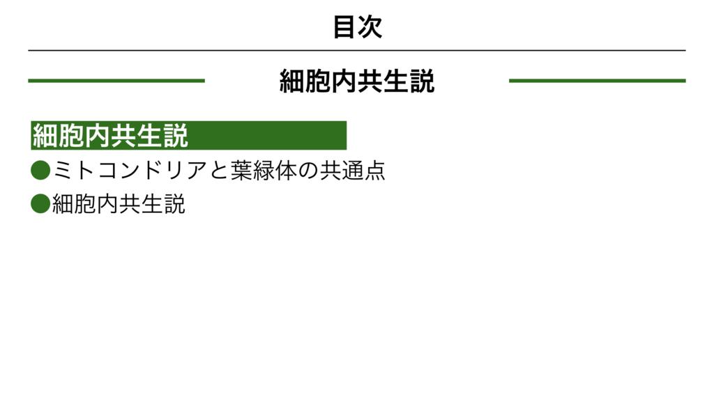 f:id:shimasensei:20180227173520j:plain