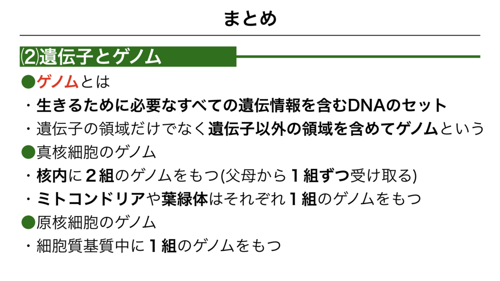 f:id:shimasensei:20180301173558j:plain