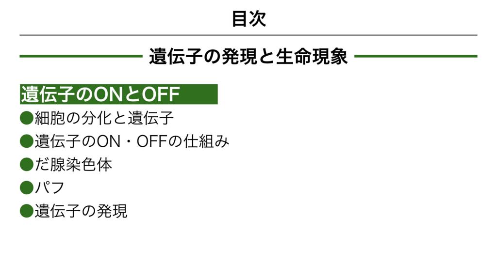 f:id:shimasensei:20180303141444j:plain