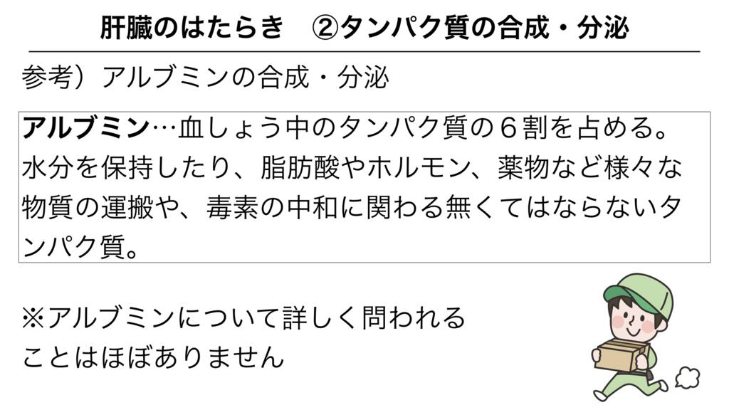 f:id:shimasensei:20180306180322j:plain