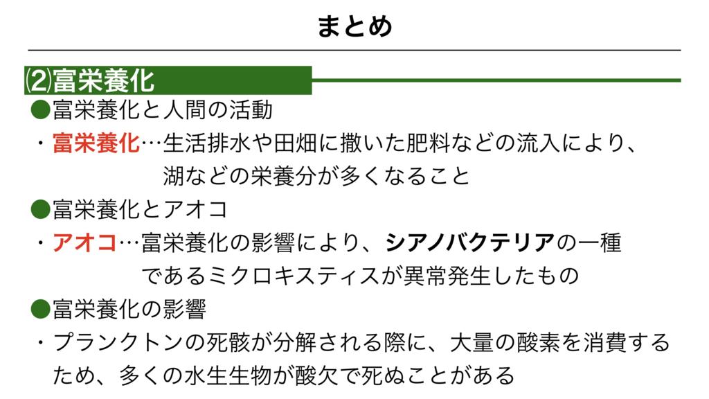 f:id:shimasensei:20180422181857j:plain
