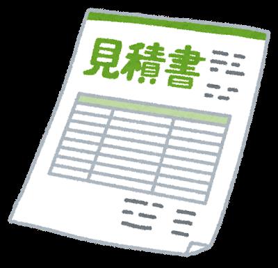 f:id:shimashima2019:20190323212721p:plain