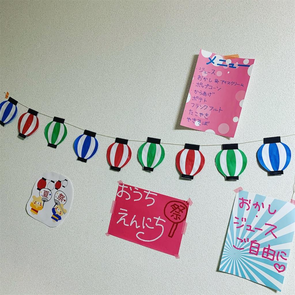f:id:shimashimamugi:20200901230146j:image