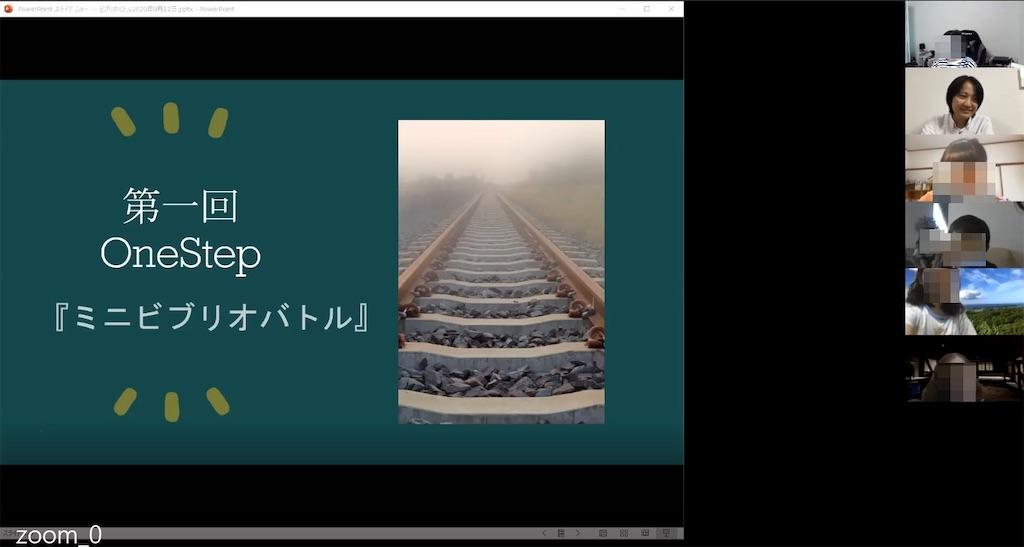 f:id:shimashimamugi:20200917081419j:image