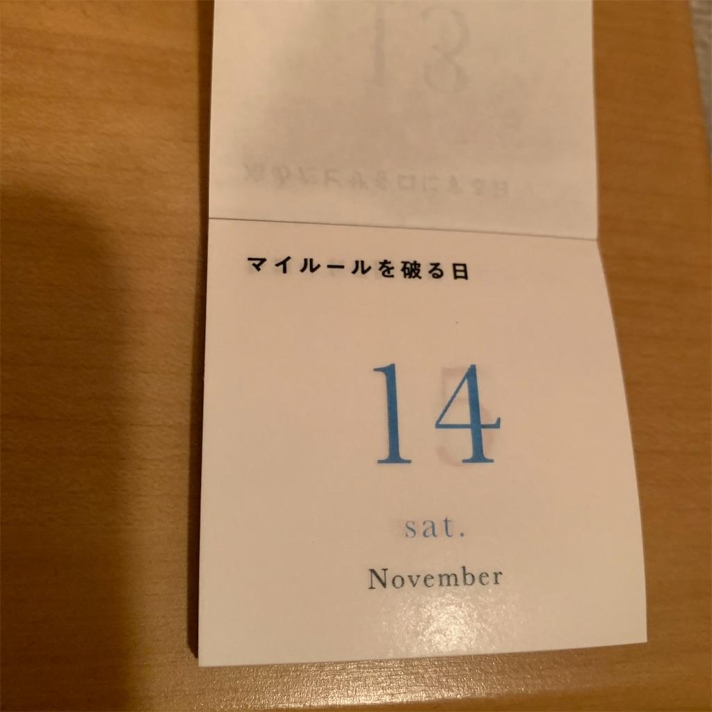 f:id:shimashimamugi:20201114011648j:image