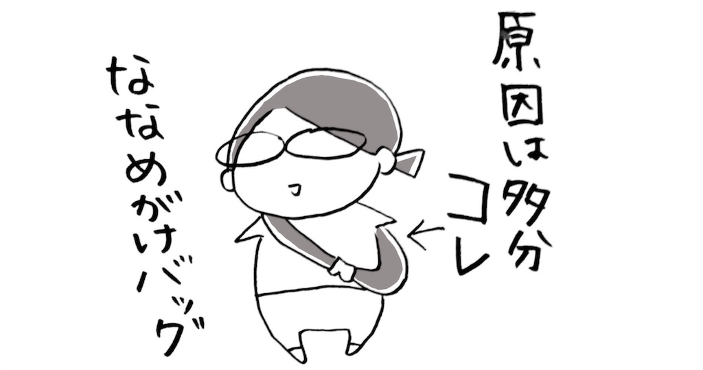 f:id:shimashimanegigi:20160625234753j:plain