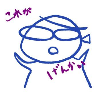 f:id:shimashimanegigi:20160704220547j:plain