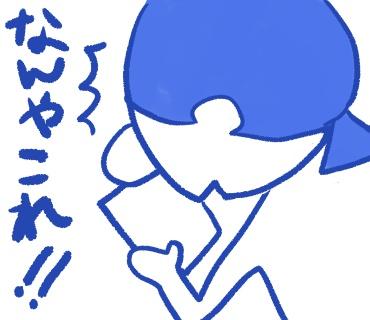 f:id:shimashimanegigi:20160707224139j:plain