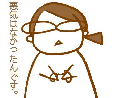 f:id:shimashimanegigi:20160707224741j:plain