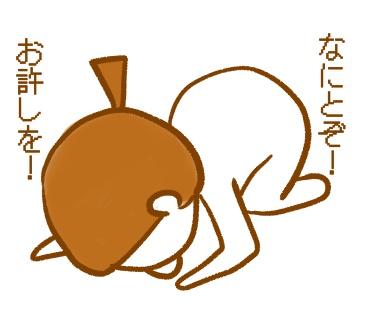 f:id:shimashimanegigi:20160707224841j:plain