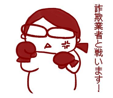 f:id:shimashimanegigi:20160709013718j:plain