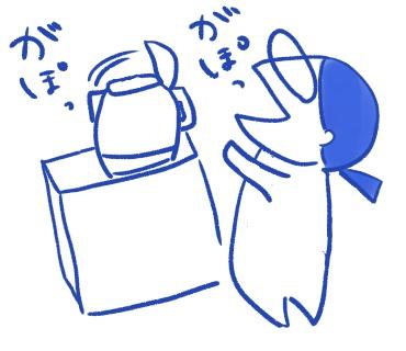 f:id:shimashimanegigi:20160712230530j:plain