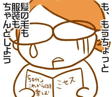 f:id:shimashimanegigi:20160717002119j:plain