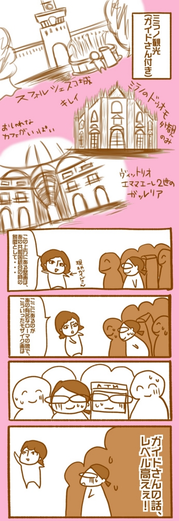 f:id:shimashimanegigi:20160805070408j:plain