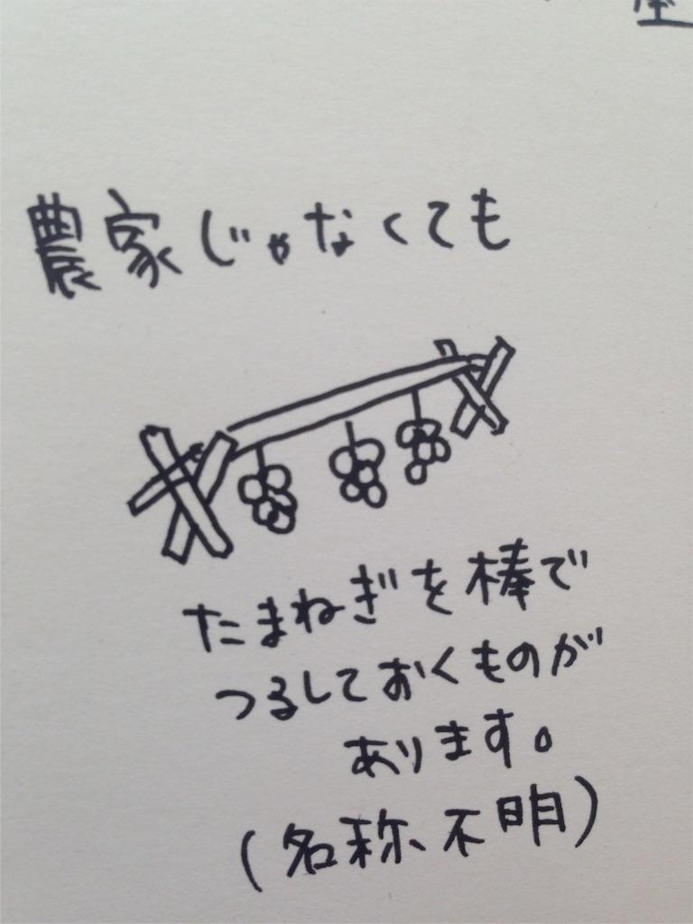 f:id:shimashimanegigi:20160817064422j:image