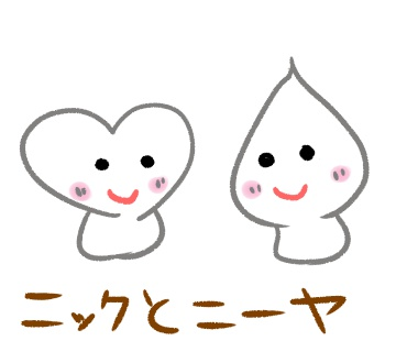f:id:shimashimanegigi:20160915063929j:plain