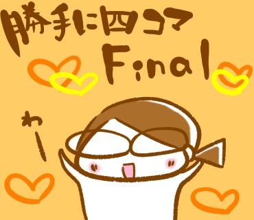 f:id:shimashimanegigi:20161003061430j:plain