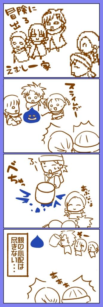 f:id:shimashimanegigi:20161003062912j:plain