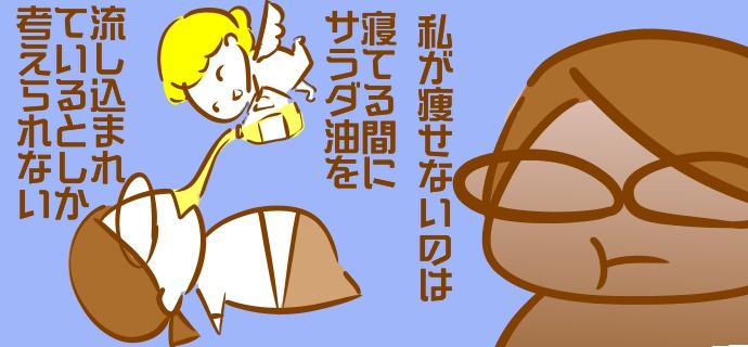 f:id:shimashimanegigi:20161013060808j:plain