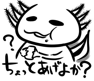 f:id:shimashimanegigi:20161104074645j:plain