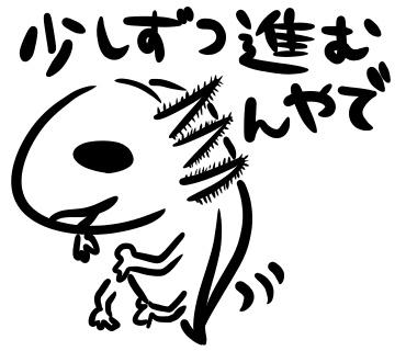 f:id:shimashimanegigi:20161110000816j:plain