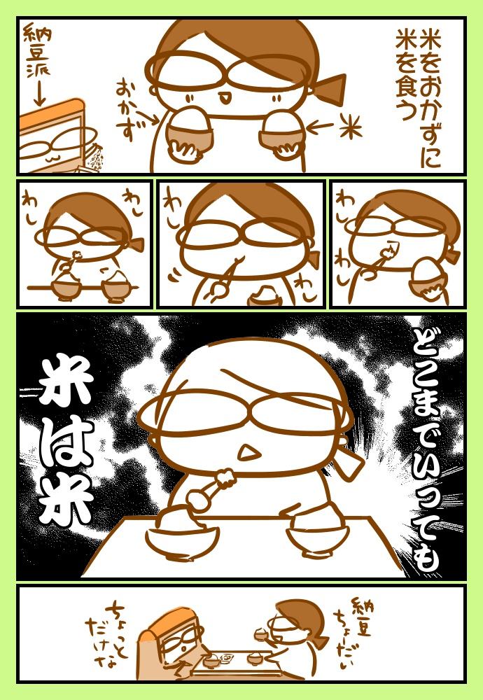 f:id:shimashimanegigi:20161210013405j:plain