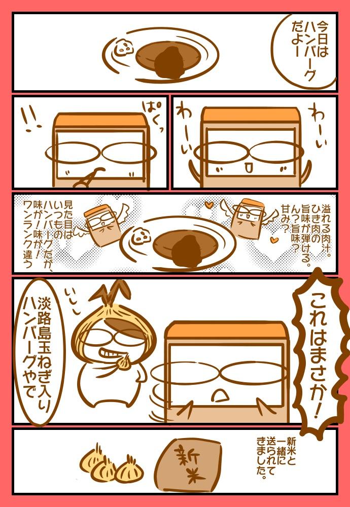 f:id:shimashimanegigi:20161212234144j:plain