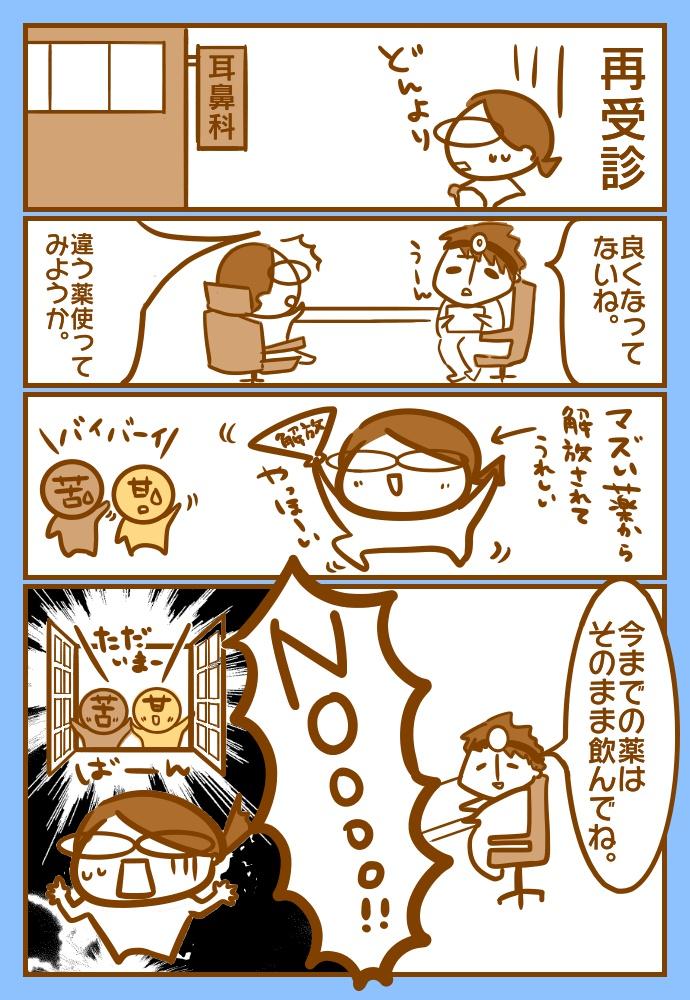 f:id:shimashimanegigi:20170104011945j:plain