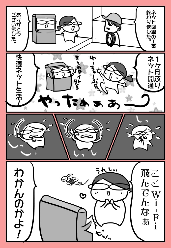 f:id:shimashimanegigi:20170210002423j:plain
