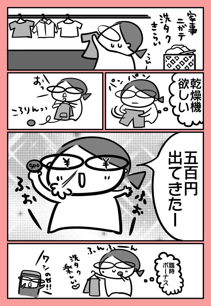 f:id:shimashimanegigi:20170214222132j:plain