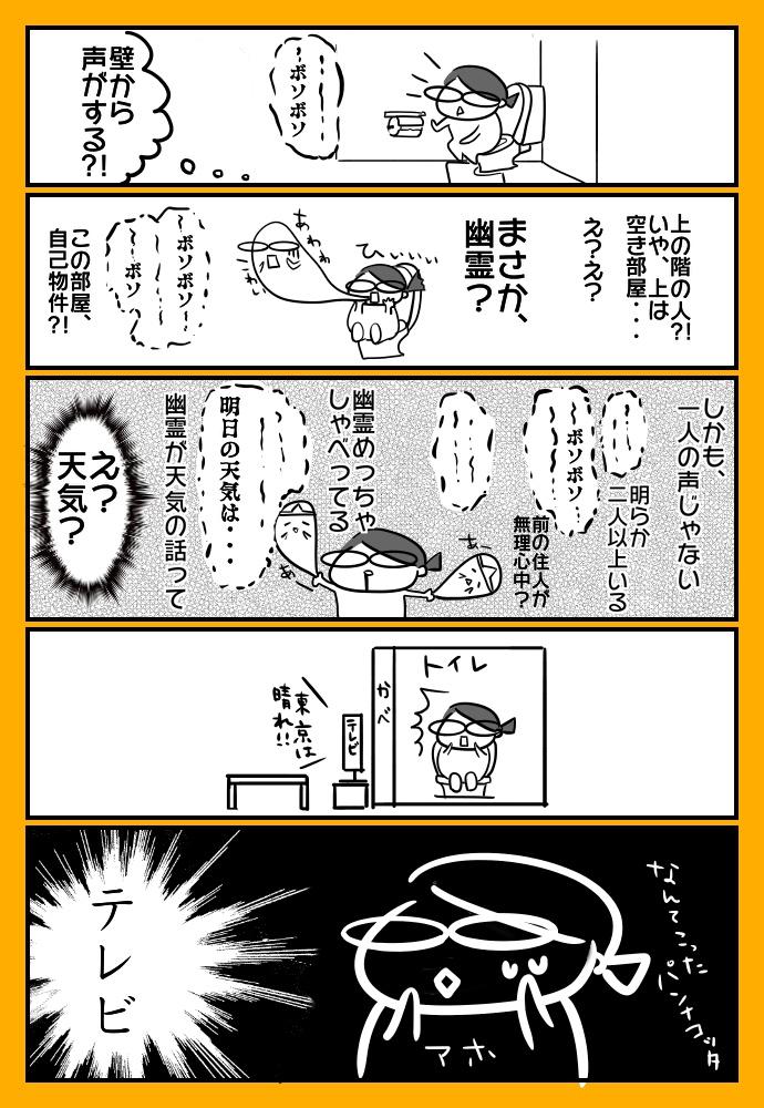 f:id:shimashimanegigi:20170301062617j:plain