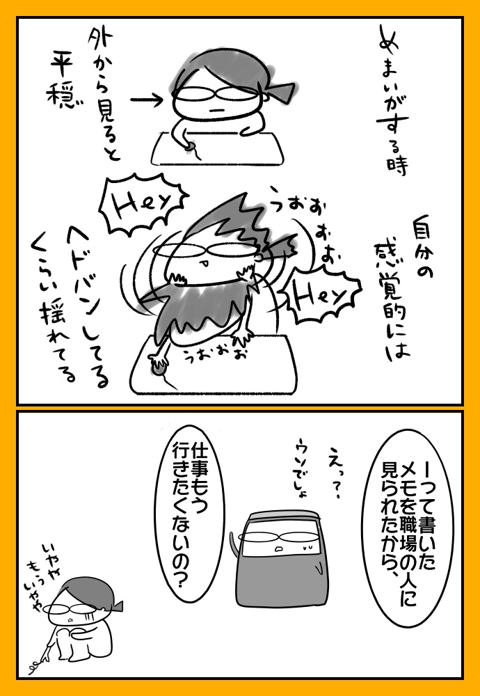 f:id:shimashimanegigi:20170314215211j:plain