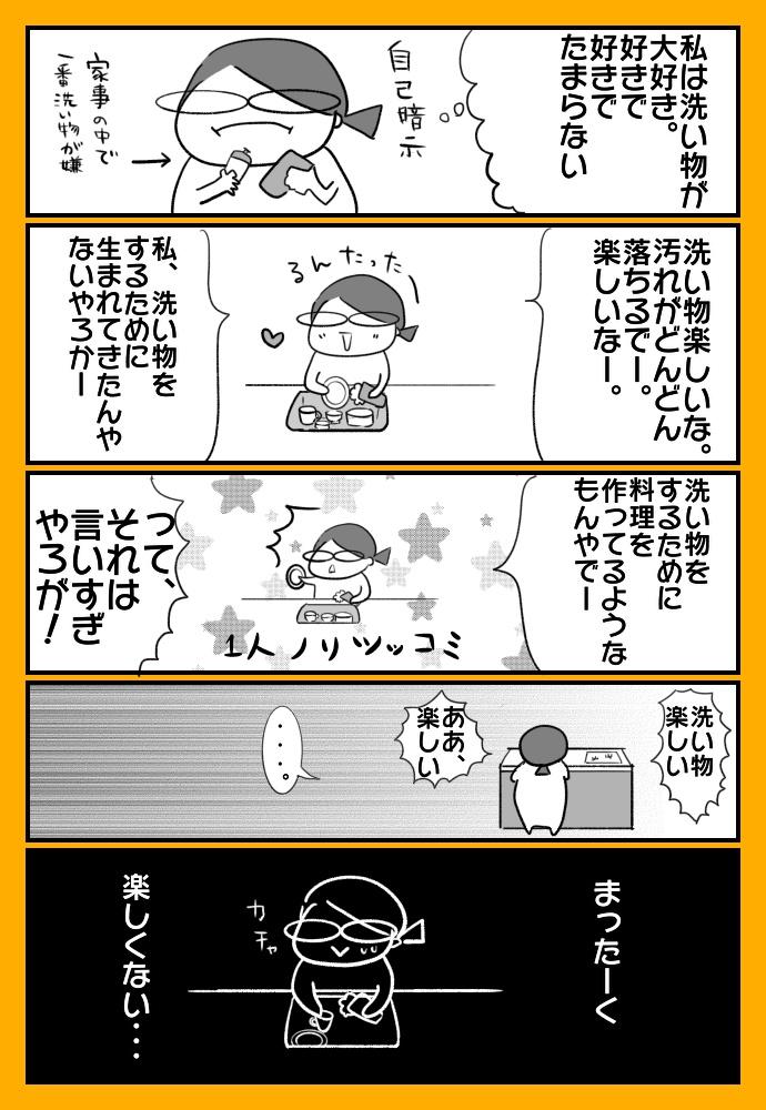 f:id:shimashimanegigi:20170317071414j:plain