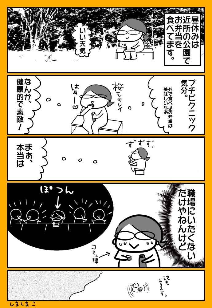 f:id:shimashimanegigi:20170326222526j:plain
