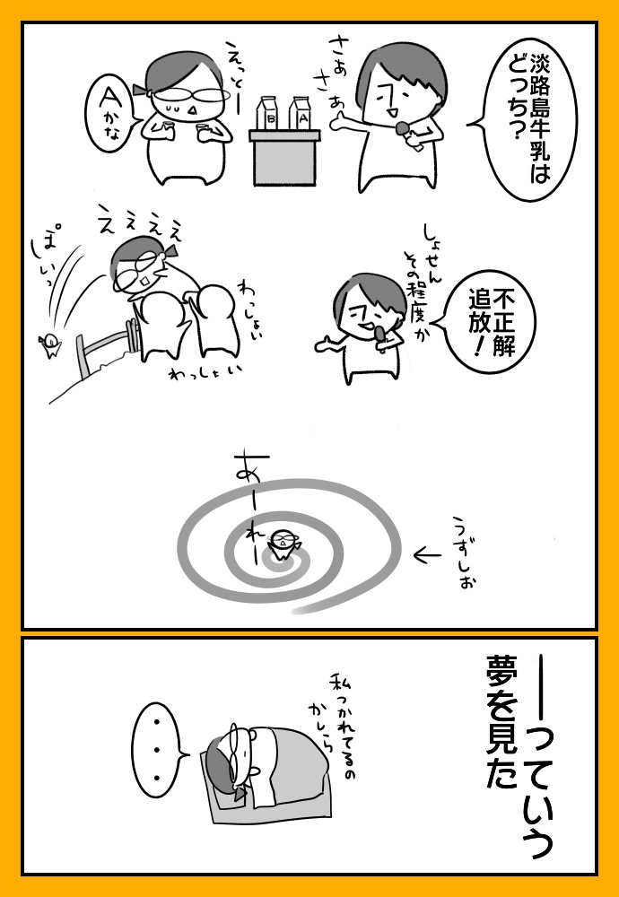 f:id:shimashimanegigi:20170327234840j:plain