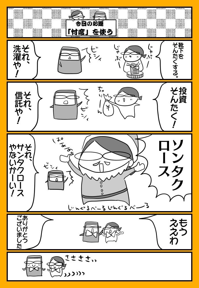 f:id:shimashimanegigi:20170328231354j:plain