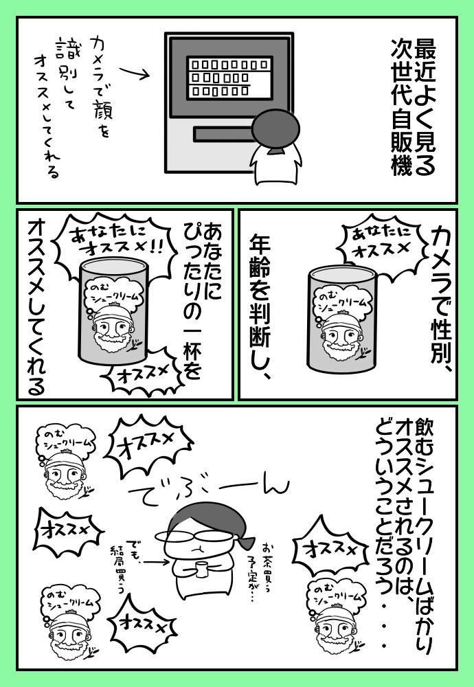 f:id:shimashimanegigi:20170430215404j:plain