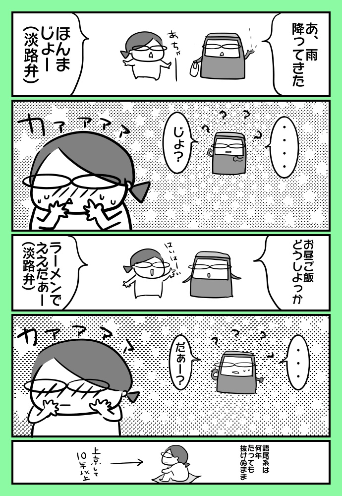 f:id:shimashimanegigi:20170511175702j:plain